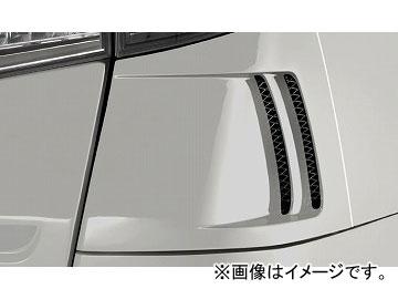 シルクブレイズ コーナーダクトパネル 未塗装 入数:左右セット トヨタ アルファード/ヴェルファイア/ハイブリッド ANH/GGH20,ATH20W 前/後期
