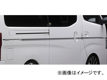 シルクブレイズ デコライン ライトグレー DECO-NV350-GR ニッサン NV350キャラバン