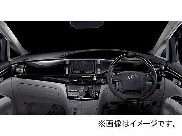 シルクブレイズ 超美麗 インテリアパネル 5点セットA ピアノブラック トヨタ エスティマ ACR/GSR50系 G/X/AERAS アエラス7人乗り対応