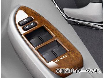 シルクブレイズ 超同色 PWスイッチパネル(4Pセット) 茶木目 トヨタ プリウス ZVW30