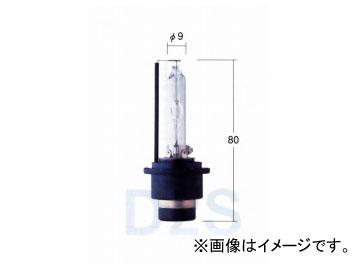 トヨタ/タクティー ヘッドランプ(ロービーム)用バルブ HID ホワイトビーム HID D2S V9119-7505 入数:2個 スズキ エスクード キザシ スイフト
