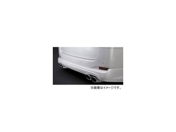 シルクブレイズ プレミアムライン リアハーフスポイラー 未塗装 PL-AL20-RS トヨタ アルファード ANH/GGH20・25W G/X 2008年05月~