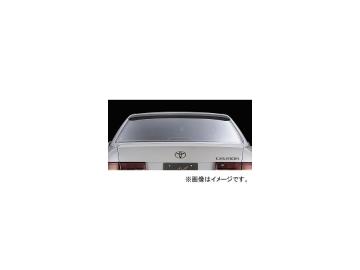 シルクブレイズ セダンFT トランクスポイラー 純正色(パールメタリック) トヨタ セルシオ UCF20/21 前期 1994年10月~1997年06月 選べる7塗装色