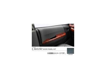クラッツィオ/Clazzio ドアパネルキット フロント2枚セット カラー:ブラック 200系ハイエース KDH,他 H16/8~