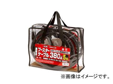 大自工業 メルテック/Meltec ブースターケーブル 380A 5.0m BC-385