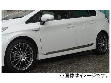 ホクサン H-STYLE EXCEL MODE メッキサイドガーニッシュ メッキ トヨタ プリウス ZVW30