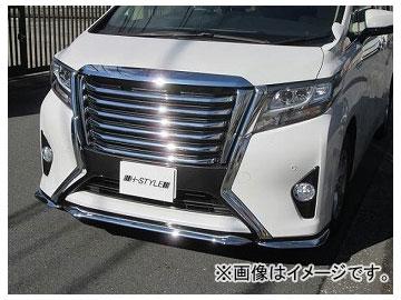 ホクサン H-STYLE フロントグリル メッキ トヨタ アルファード AGH3#W/GGH3#W