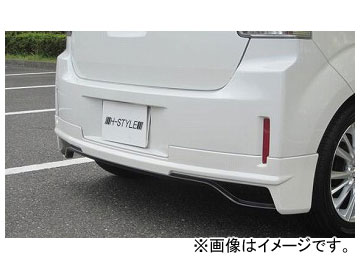 ホクサン H-STYLE リヤアンダースカート 素地 トヨタ スペイド DBA-NCP141 2012年07月~2015年06月