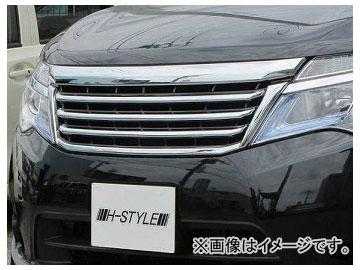 ホクサン H-STYLE フロントグリル BK×メッキ×BK ニッサン セレナ C26 後期標準車 2013年12月~