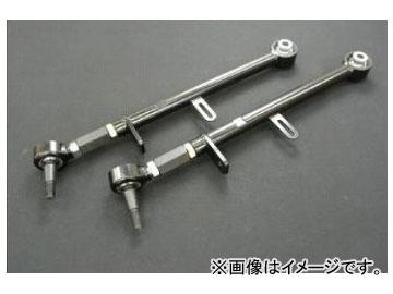 シルクロード リアロアアーム No.2 1C3-G052 トヨタ セルシオ UCF30/31