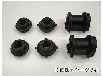 シルクロード スタビライザーブッシュセット 820-I0H ダイハツ コペン L880K