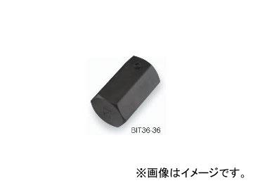 """トネ/TONE 38.1mm(1 1/2"""") インパクト用ヘキサゴンビット単品 品番:BIT46-46"""