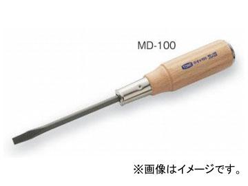 トネ 安心と信頼 TONE 貫通ドライバー セール 特集 品番:MD-050