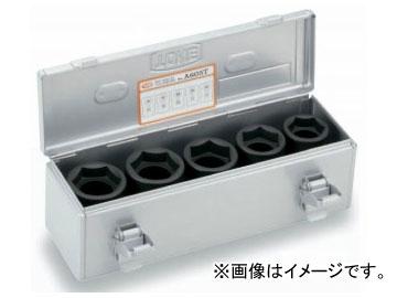 """トネ/TONE 19.0mm(3/4"""") ホイルナットコンビソケットセット 5点 品番:A605T"""