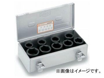 """トネ/TONE 25.4mm(1"""") インパクト用ソケットセット(ホイルナット用) 9点 品番:A809T"""