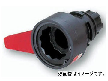 トネ/TONE レバーソケット 品番:MRU55T