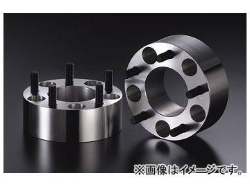 デジキャン ワイドトレッドスペーサー 114-5H/P1.5 50mm DSP-15114550 入数:1セット(2個)