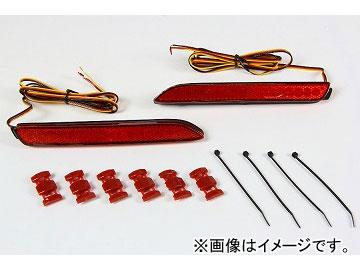 ヴァレンティ LEDリアバンパーリフレクター(16LED) RBR-T2 レッド JAN:4580277385742