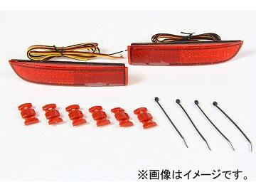 ヴァレンティ LEDリアバンパーリフレクター(33LED) RBR-T1 レッド JAN:4580277385735