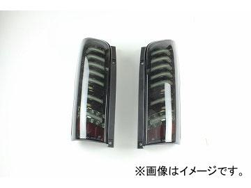 ヴァレンティ LEDテール TNNV350-SB-1 ライトスモーク/ブラッククローム JAN:4580277381515