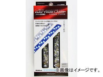 ヴァレンティ LEDデイタイムランプAPS ロングタイプ DTL-18LB-1 ブルー JAN:4580277389290