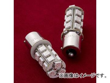 ヴァレンティ LEDバルブ S25シングル S25S-A1854-2 アンバー JAN:4580277385186