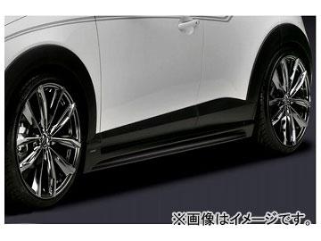 シルクブレイズ サイドステップ 艶消しブラック/ガンメタ[YR562]ツートン SB-CX3-SS-MBKGM マツダ CX-3 DK5 XD/XD Touring/XD Touring Lパッケージ 2015年02月~