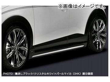 シルクブレイズ サイドステップ 艶消しブラック/純正色ツートン マツダ CX-3 DK5 XD/XD Touring/XD Touring Lパッケージ 2015年02月~ 選べる8塗装色