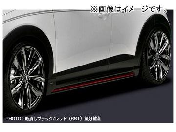 シルクブレイズ サイドステップ 艶消しブラック/レッド[R81]ツートン SB-CX3-SS-MBKR81 マツダ CX-3 DK5 XD/XD Touring/XD Touring Lパッケージ 2015年02月~
