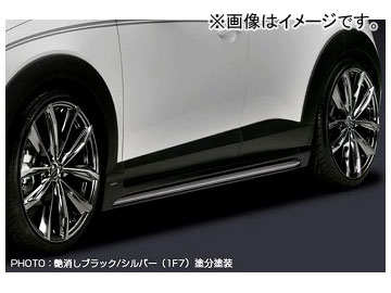 シルクブレイズ サイドステップ 艶消しブラック/シルバー[1F7]ツートン SB-CX3-SS-MBK1F7 マツダ CX-3 DK5 XD/XD Touring/XD Touring Lパッケージ 2015年02月~