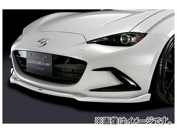 シルクブレイズ フロントリップスポイラー Type-S 未塗装 TSR-RS-FS マツダ ロードスター ND5RC 2015年05月~