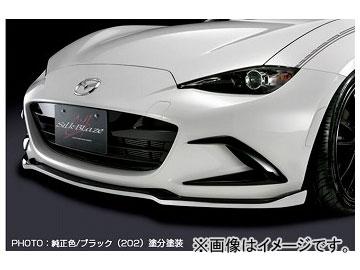 シルクブレイズ フロントリップスポイラー Type-S 純正色/ブラック[202]ツートン マツダ ロードスター ND5RC 2015年05月~ 選べる7塗装色