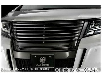 シルクブレイズ フロントグリル+フードトップモールセット ブラック[202]+トップモール純正単色 トヨタ アルファード GGH/AGH/AYH3#W S/SA/SR 選べる7塗装色