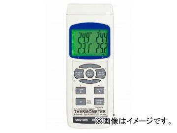 カスタム/CUSTOM 4チャンネル温度計 CT-05SD