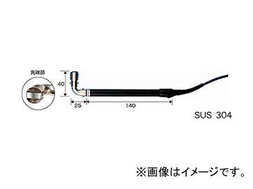 カスタム/CUSTOM 一般Kタイプ熱電対温度計用 センサー(非防水) LK-500L JAN:4983621555011