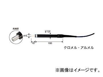 カスタム/CUSTOM 一般Kタイプ熱電対温度計用 センサー(非防水) LK-500S JAN:4983621555028
