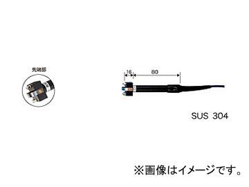 カスタム/CUSTOM CT-5000WPシリーズ専用 センサー(非防水) KS-250 JAN:4983621552522