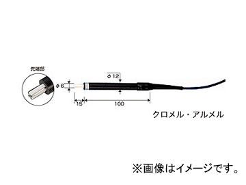 カスタム/CUSTOM CT-5000WPシリーズ専用 センサー(非防水) KS-500S JAN:4983621555066