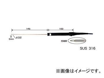 カスタム/CUSTOM CT-5000WPシリーズ専用 センサー(非防水) KS-800E JAN:4983621558043