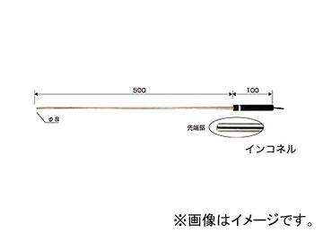 カスタム/CUSTOM CT-5000WPシリーズ専用 センサー(非防水) KS-1200i JAN:4983621551228