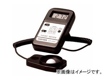 カスタム/CUSTOM 照度計 LX-1000