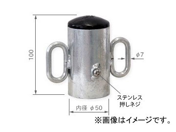 123/伊藤製作所 ポールキャップ CP-AS 入数:20個 JAN:4990870627000