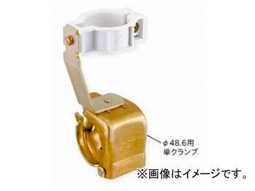 123/伊藤製作所 単クラ付F型ホルダー JS-FL 入数:30個 JAN:4990870055506