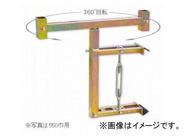 123/伊藤製作所 サインホルダー ガードレール ビーム用 SBH-R-280 JAN:4990870623286