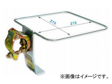 123/伊藤製作所 吸いがら缶クランプS BSC-S 入数:10個 JAN:4990870625105
