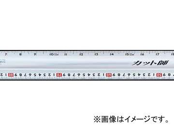 シンワ測定 アルミカッター定規 カット師 2.5m 併用目盛 65092 JAN:4960910650923