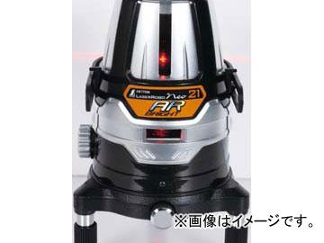 シンワ測定 レーザーロボ Neo AR BRIGHT Neo 21 AR BRIGHT 縦・横全周・地墨 77508 JAN:4960910775084