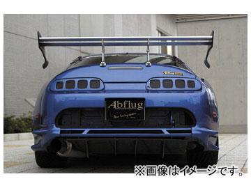 アブフラッグ リアバンパースポイラー ver.R Mv2(ダクト付+3連ダクト) トヨタ スープラ JZA80 2JZ 1993年05月~2002年08月