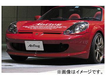 アブフラッグ フロントバンパースポイラー トヨタ MR-S ZZW30 1ZZ 1999年10月~