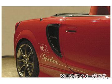 アブフラッグ サイドインテークダクト(GFRP) トヨタ MR-S ZZW30 1ZZ 1999年10月~